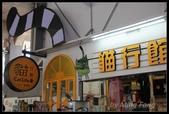 2013猴硐貓村:2013-08-11007.jpg
