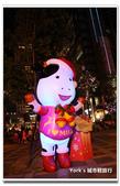 2013 新北歡樂耶誕城:IMG_0428_副本.jpg