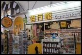 2013猴硐貓村:2013-08-11008.jpg