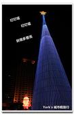 2013 新北歡樂耶誕城:IMG_0451_副本.jpg