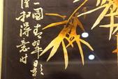 101.7.1四川博物館and寬窄巷:DPP四川博物館13.JPG