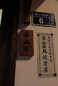 101.6.29寶島時代村:DPP時代村52.JPG