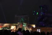 101.2.4鹿港燈會:DPP鹿港燈會161.JPG