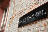 106.9.24鹿港福興倉庫and老街:106.9.24鹿港-04.JPG
