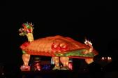 101.2.4鹿港燈會:DPP鹿港燈會189.JPG
