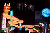 101.2.4鹿港燈會:DPP鹿港燈會204.JPG