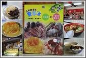 雲嘉南之旅:台南之旅201543
