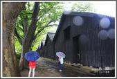 2016日本東北5日遊:2016日本東北5日遊Day504