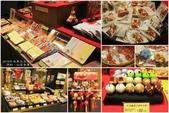 2016日本東北5日遊:2016日本東北5日遊Day512
