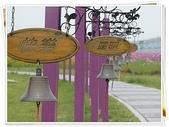 (yahoo)疏洪荷花公園。幸福水漾公園。微風運河:P1430373.JPG