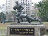 (yahoo)淡水真理大學、淡江中學:淡江中學橄欖球埸