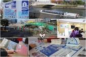 2015日本京阪自由行:2015京阪自由行D5006