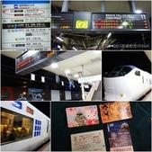 2015日本京阪自由行:2015京阪自由行D5106