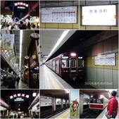 2015日本京阪自由行:2015京阪自由行D5104