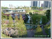 (yahoo)台中(大坑。東豐綠廊。台中公園。高美濕地):秋紅谷景觀生態公園