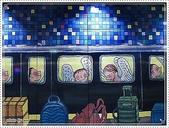 (yahoo)公共藝術:捷運南港幾米彩繪