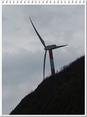 (yahoo)機車遊:石門風力發電機-機車逍遙遊