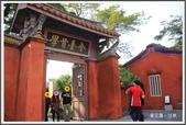 雲嘉南之旅:台南之旅201527