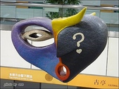 (yahoo)公共藝術:悲歡-離合/古亭站公共藝術