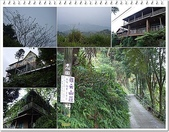 (yahoo)台中(大坑。東豐綠廊。台中公園。高美濕地):2011春遊東勢