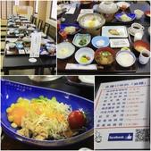 2016日本東北5日遊:2016日本東北5日遊Day501