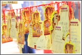 雲嘉南之旅:台南之旅201542