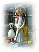(yahoo)公共藝術:盲女-幾米在台北