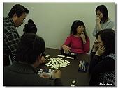 20090206豪華團之MO爸豆皮壽司宴:DSCN0252.jpg